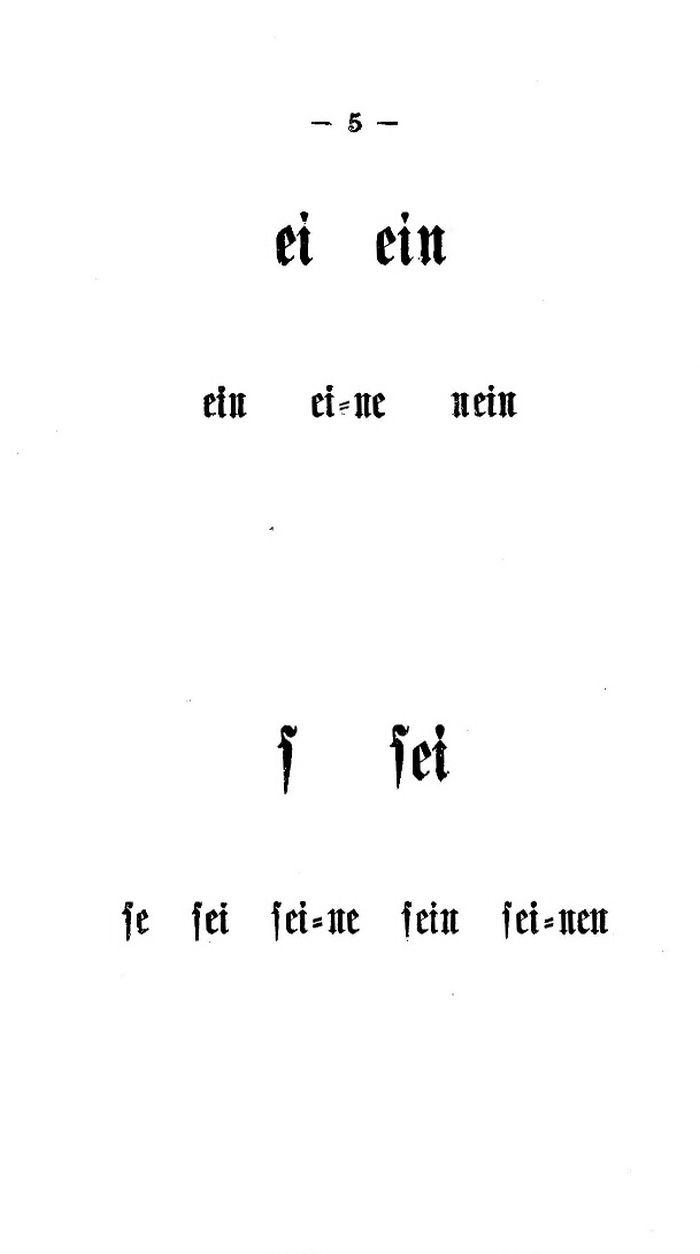Deutsche Fibel -ei - ein / s - sei (Druckschrift)