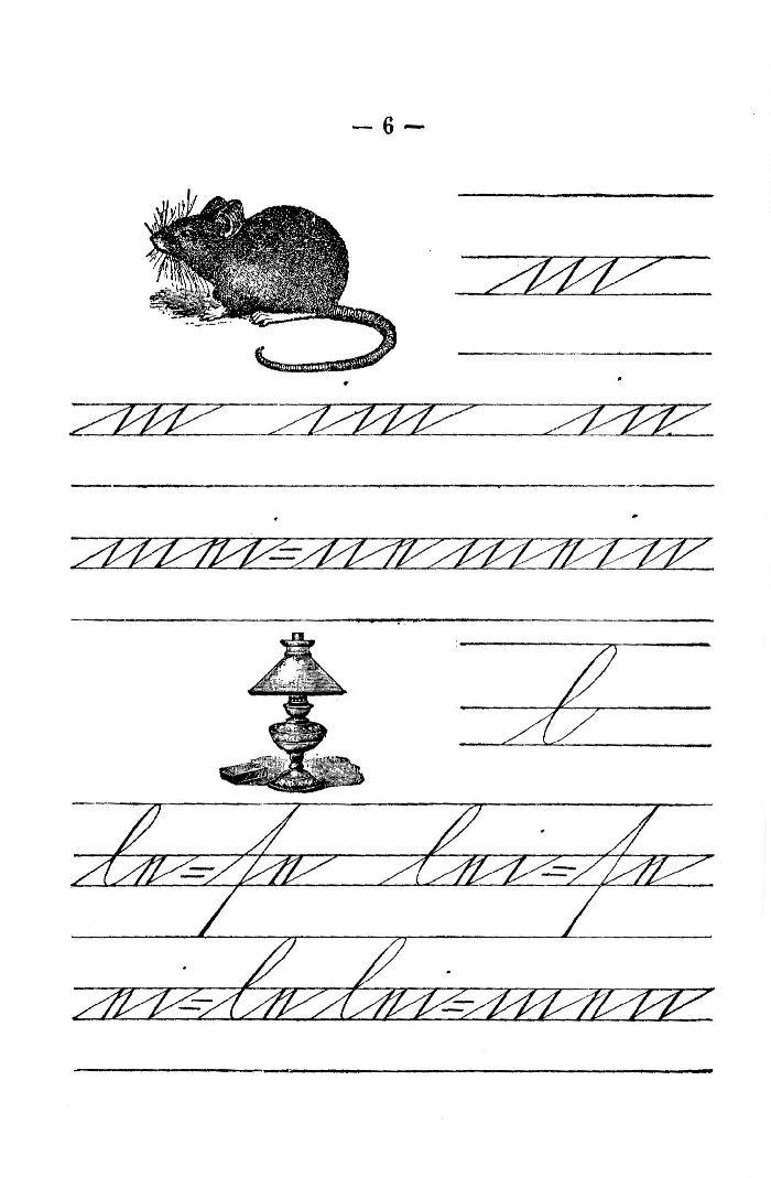 Deutsche Fibel -m / l (Schreibschrift)